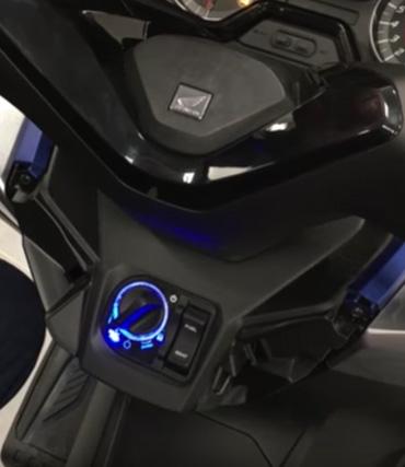 Comment démarrer son Forza 125 en cas de perte du badge ?